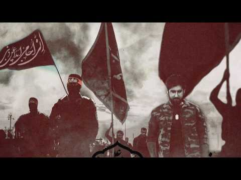 Hamed Zamani - Farmande al-Salaam - فرمانده السلام (Peace be upon you, Commander) - Farsi