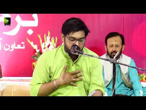 [Jashan-Syed-us-Shuhada (as)] Br. Hamza Abidi | 2nd Shaaban 1440/2019 - Urdu