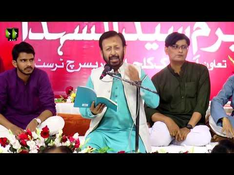 [Jashan-Syed-us-Shuhada (as)] Janab Qaiser Jafri | 2nd Shaaban 1440/2019 - Urdu