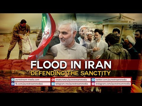 FLOOD in IRAN | Defending the Sanctity | Gen. Qasem Soleimani | Farsi Sub English