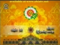 Movie - Prophet Yousef - Episode 29 - Persian sub English