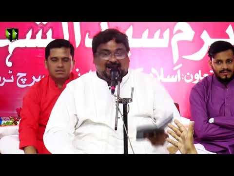 [Jashan-Syed-us-Shuhada (as)] Janab Shuja Rizvi | 2nd Shaaban 1440/2019 - Urdu