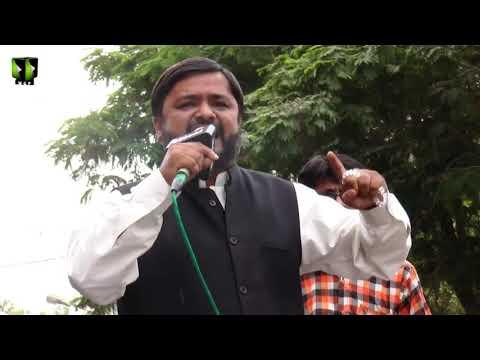 [Speech] Br. Mubashir | Protest Against Quetta Blast & Shia Missing Persons - Urdu