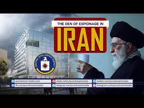 The Den of Espionage in IRAN | Leader of the Islamic Revolution | Farsi Sub English
