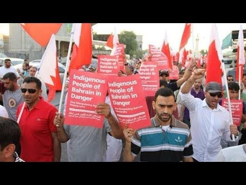 [17 April 2019] Amnesty says: Bahrain revoking citizenship is mockery of justice - English