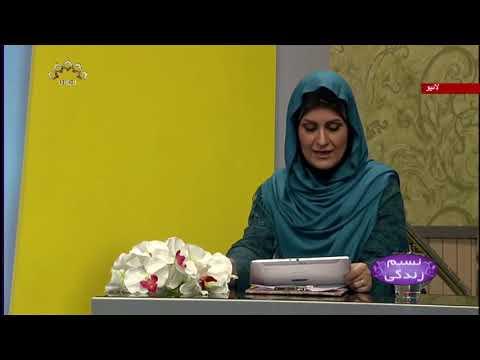 [Naseem-e-Zindigi] موٹاپے سے نجات پانے کی راہیں- Urdu