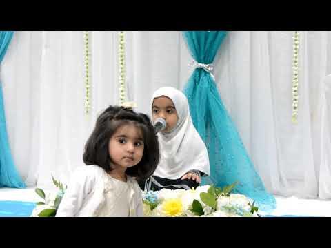 Affinity with the Holy Quran 2018 | Fatima Raza - Arabic