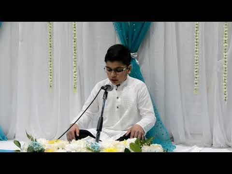 Affinity with the Holy Quran 2018 | Shajee Raza - Arabic