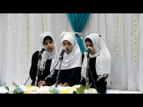 Affinity with the Holy Quran 2018 | Zahra Karani, Insiya, Zainab Karani - Arabic