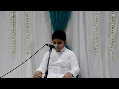 Affinity with the Holy Quran 2018 | Mohammad M. Patel - Arabic