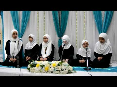 Affinity with the Holy Quran 2018 | Group of Students - Arabic