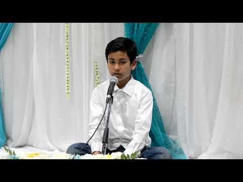 Affinity with the Holy Quran 2018 |  - Arabic