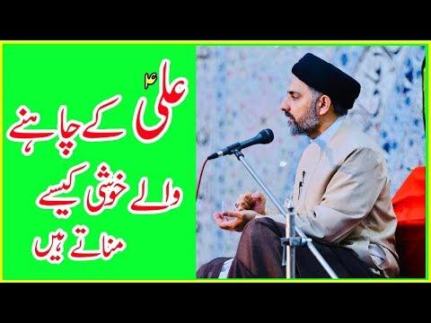 [Clip] Jashan aur Milad kaise Manate hai || Moulana Nusrat Bukhari 2019 -Urdu