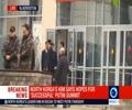[24 April 2019] LIVE: North Korean leader arrives in Russian city of Vladivostok - English