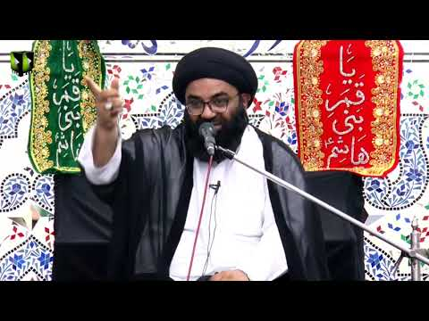 [1] Topic: Falsafa-e-Ghaibat - فلسفۂ غیبت | H.I Kazim Abbas Naqvi - Urdu