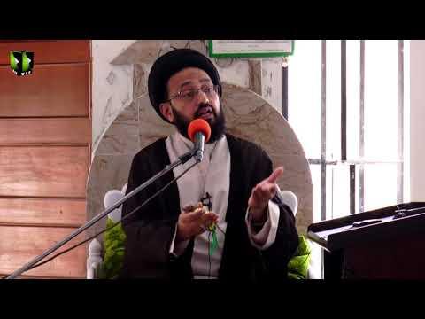 [Majlis] بیاد شہدائےکوئٹہ،سعودیہ و عالم اسلام | H.I Sadiq Raza Taqvi - Urdu