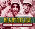 Me & My Deep Love | Golden Revolutionary Poetry | Farsi Sub English