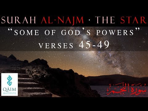 Some of God\'s Powers - Surah al-Najm - Part 1 of 1 - Verses 45-49 - English