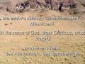 qari abdul basit sura ar rahman - With Translation