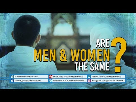 Are Men & Women The Same? | Dr. Rahimpour Azghadi | Farsi Sub English