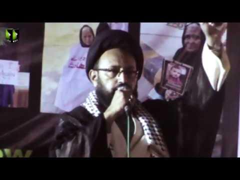 [Speech]لاپتہ شیعہ افراد کی بازیابی کیلئے احتجاجی دھرنا | H.I Sadiq Taqvi - Urdu