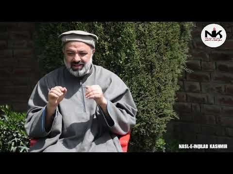 NIK Exclusive Interview || With H.I Agha Syed Mohammad Hadi -Kashmiri