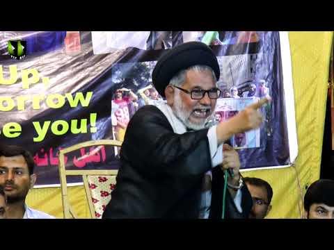 [Speech 1] لاپتہ شیعہ افراد کی بازیابی کیلئے احتجاجی دھرنا | H.I Hasan Zafar - U