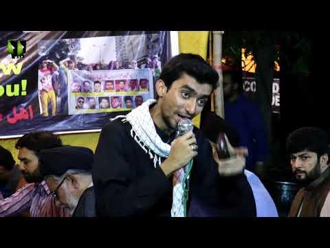 [Tarana]لاپتہ شیعہ افراد کی بازیابی کیلئے احتجاجی دھرنا | Muslim Mehdavi - Urdu