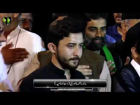 [Nauha] لاپتہ شیعہ افراد کی بازیابی کیلئے احتجاجی دھرنا | Ahmed Nasri - Urdu