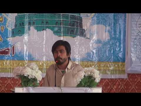 [3rd Convention of Asgharia Ilm o Amal] Youme Fiqh Sadqeen P-I - Urdu