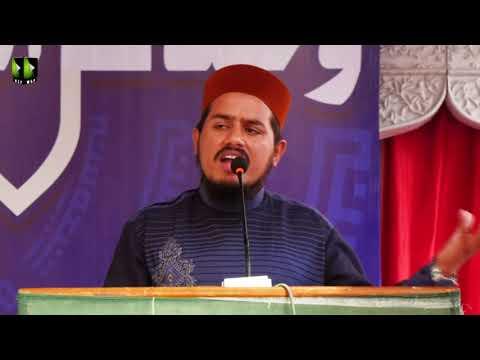 [Speech] Janab Mehtaab Azhar | Wahdat Islami Conference | 05 May 2019 - Urdu