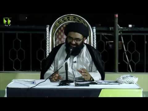 [1] Ma\'arif Quran : Surah Muhammad saww | H.I Kazim Abbas Naqvi | Mah-e-Ramzaan 1440 - Urdu