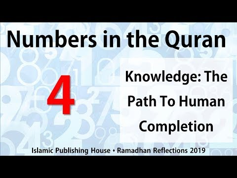 Knowledge: The Path to Human Completion - Ramadhan Reflections 2019 [Day 4] - English