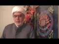 Birth of Imam Ali AS part 2 - English