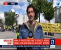 [12 May 2019] 1000s of protestors take to streets across France for 26th week of anti government actions - English