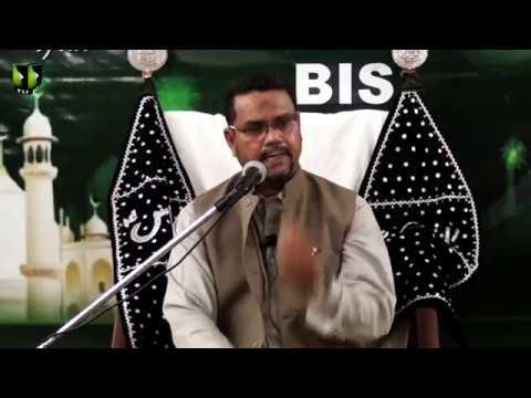 [Lecture 2] Topic: ریاست مدینہ کے خدّوخال | Dr. Zahid Ali Zahidi | Mah-e-Ramzaan 1440 - Urdu