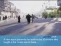 Video Testimony by Israeli Soldier regarding War Crimes in Gaza - 15July09 - English