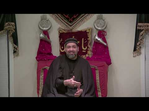 [09] The Privilege Of Faith - Maulana Asad Jafri - 10th Ramadan 1440AH - English