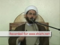 Sh. Hamza Sodagar - Imam of our time and his obedience - Lecture 3 - English