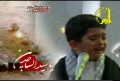 Sermon of Hazrat Imam Zainulaabdeen 2 - Persian