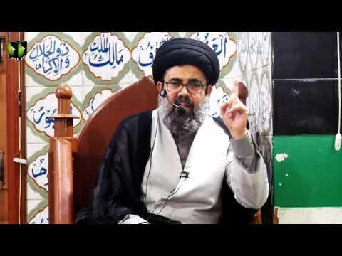 [Lecture 4] Topic: فلسفۂ غیبت | H.I Ahmed Iqbal Rizvi | Mah-e-Ramzaan 1440 - Urdu