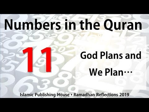 God plans and we plan... - Ramadhan Reflections 2019 [Day 11] - English