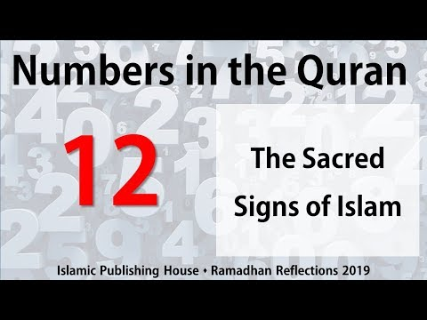 The sacred signs of Islam - Ramadhan Reflections 2019 [Day 12] - English