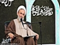 [18] Agha Panahiyan - Ramadhan 1440 -  گناه چیست؟ توبه چگونه است؟ - Farsi