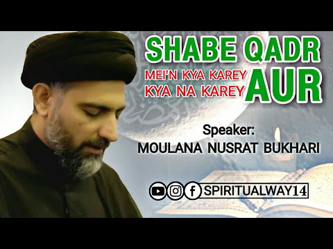 Shabe Qadr Mei\'n Kya Karey aur Kya Na Karey?   Moulana Nusrat Bukhari urdu