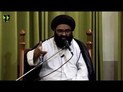 [Lecture 2] Topic: انسان شناسی اور قرآن | H.I Kazim Abbas Naqvi | Mah-e-Ramzaan 1440 - Urdu