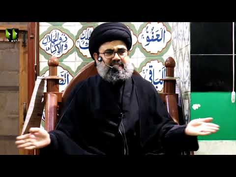 [Lecture 8] Topic: فلسفۂ غیبت | H.I Ahmed Iqbal Rizvi | Mah-e-Ramzaan 1440 - Urdu