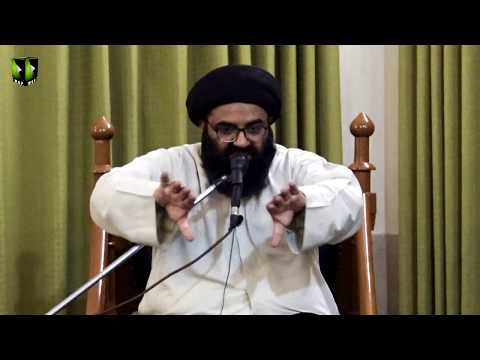 [Lecture 4] Topic: انسان شناسی اور قرآن | H.I Kazim Abbas Naqvi | Mah-e-Ramzaan 1440 - Urdu
