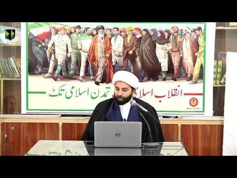 [Lecture 4] Topic: امام مہدیؑ کے ظہور میں رکاوٹیں | Shaykh Ali - Urdu