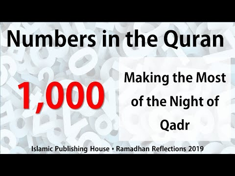 Making the most of the Night of Qadr - Ramadhan Reflections 2019 [Day 18] - English